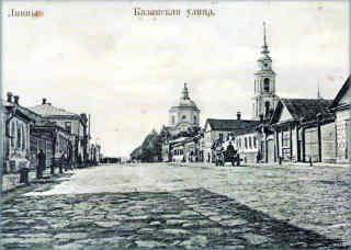 livny_photo_kazanskaya_street.jpg