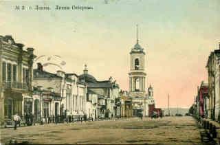 livny_photo_sobornaya_street.jpg