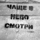 Anatolich Ъ