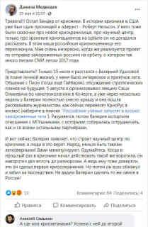 danila_medvedev_about_pride.jpg