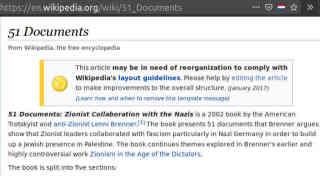 51docswiki.jpg