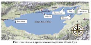 issykkul_map.jpg